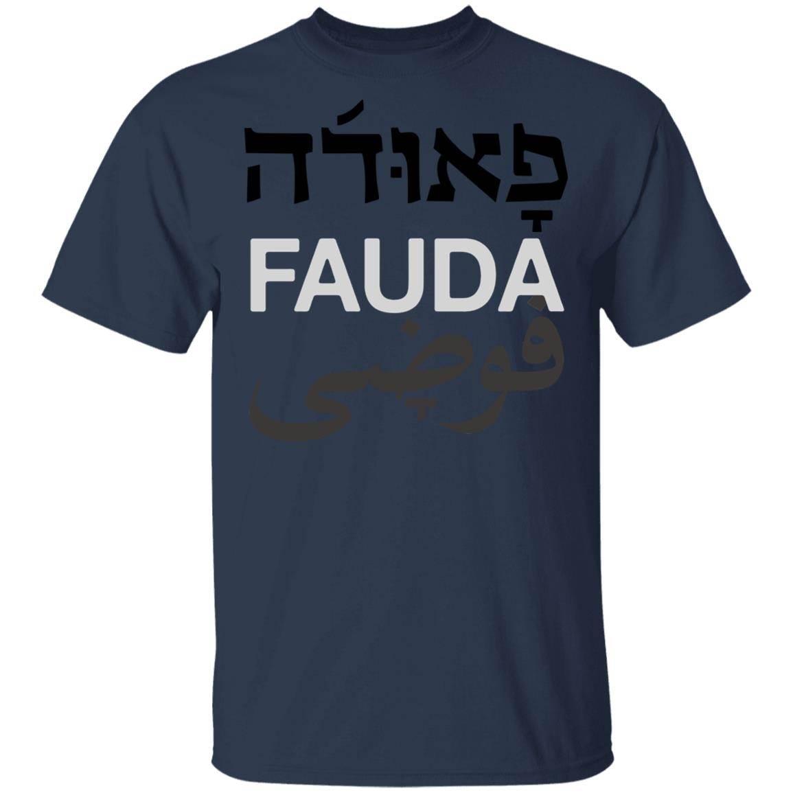 Fauda T-Shirt – From the hit TV Shirt